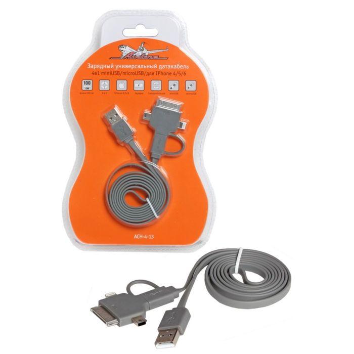 Зарядный универсальный датакабель 4 в 1 miniUSB/microUSB/для IPhone 4/5/6ACH-4-13