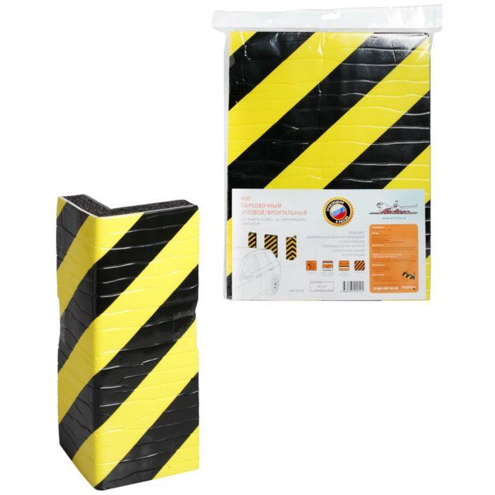 Мат парковочный угловой/фронтальный для защиты кузова 1 шт., самоклеящийся, 3,8*25*33 см AMP- SD-02