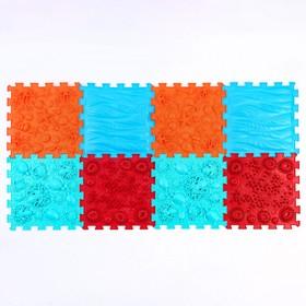 Коврик массажный модульный «ОРТО ПАЗЛ», 8 модулей, 4 вида покрытия, МИКС «Море»