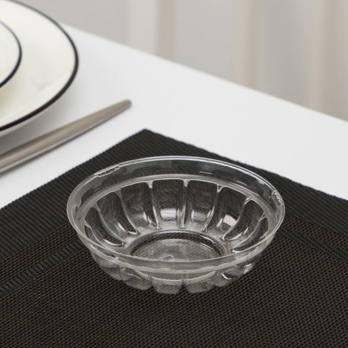 "Контейнер 9,5 х 6 см ""Креманка"" М-201, круглая, прозрачная, дно"