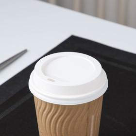 Крышка одноразовая на стакан, с отверстием, d=9 см, цвет белый, 25 шт/уп.