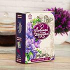 """Подарочный чай чёрный в книге """"Любимая бабушка"""", 100 г"""