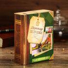 """Подарочный чай чёрный в книге """"Любимый дедушка"""", 100 г"""