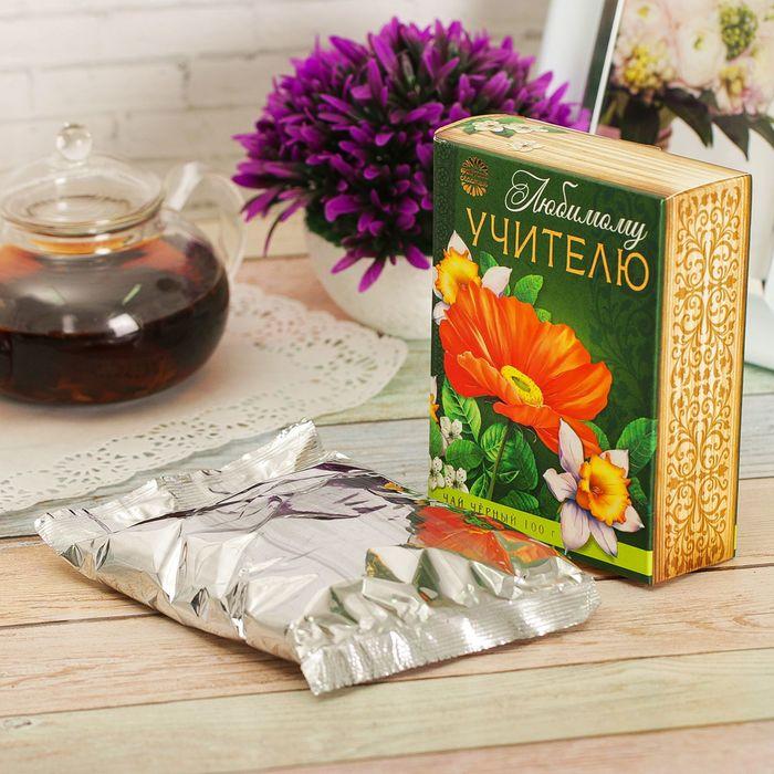 """Подарочный чай чёрный в книге """"Любимый учитель"""", 100 г"""