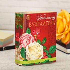 Подарочный чай чёрный в книге 'Лучший бухгалтер', 100 г Ош
