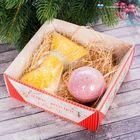 """Подарочный набор """"Самой любимой в Новый Год!"""" соль для ванн 150 г, бурлящий шар, аромат земляника"""
