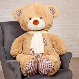 Мягкая игрушка «Медведь Тоффи», 120 см, цвет кофейный