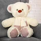 Мягкая игрушка «Медведь Тоффи», цвет молочный, 70 см - фото 4471601