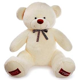 Мягкая игрушка «Медведь Амур», 150 см, цвет молочный