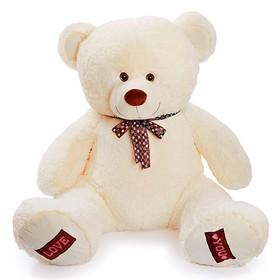 Мягкая игрушка «Медведь Амур», 120 см, цвет молочный