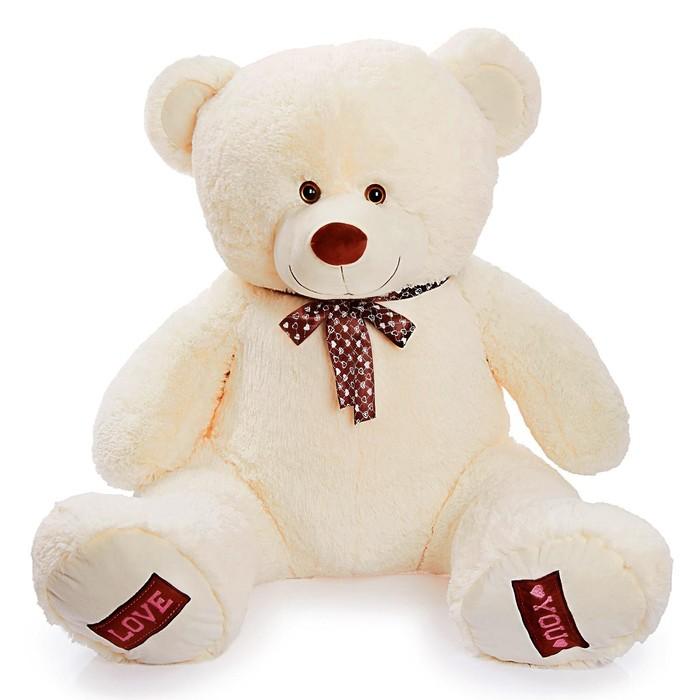"""Мягкая игрушка """"Медведь Амур"""", 120 см, цвет молочный"""