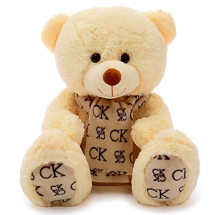 Мягкая игрушка «Медведь Мартин», 90 см - фото 4471603