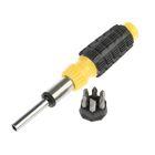 Отвертка реверсивная FIT, 6 CrV бит, антискользящая накладка, желтая ручка