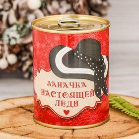 "Копилка-банка металл ""Заначка настоящей леди"" 7,5х9,5 см"