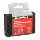 Губка для шлифования MATRIX, 100 х 70 х 25 мм, мягкая, P40