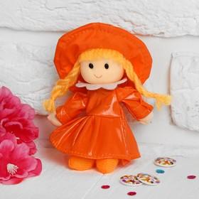 Мягкая игрушка кукла мини в передничке и шляпке, цвета МИКС Ош