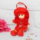 Мягкая кукла в плаще и шляпке, цвета МИКС - фото 106525196