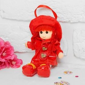 Мягкая кукла в плаще и шляпке, цвета МИКС
