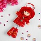 Мягкая кукла в плащике и шляпке, цвета МИКС