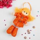 Мягкая кукла в плаще, яркая - фото 106525200
