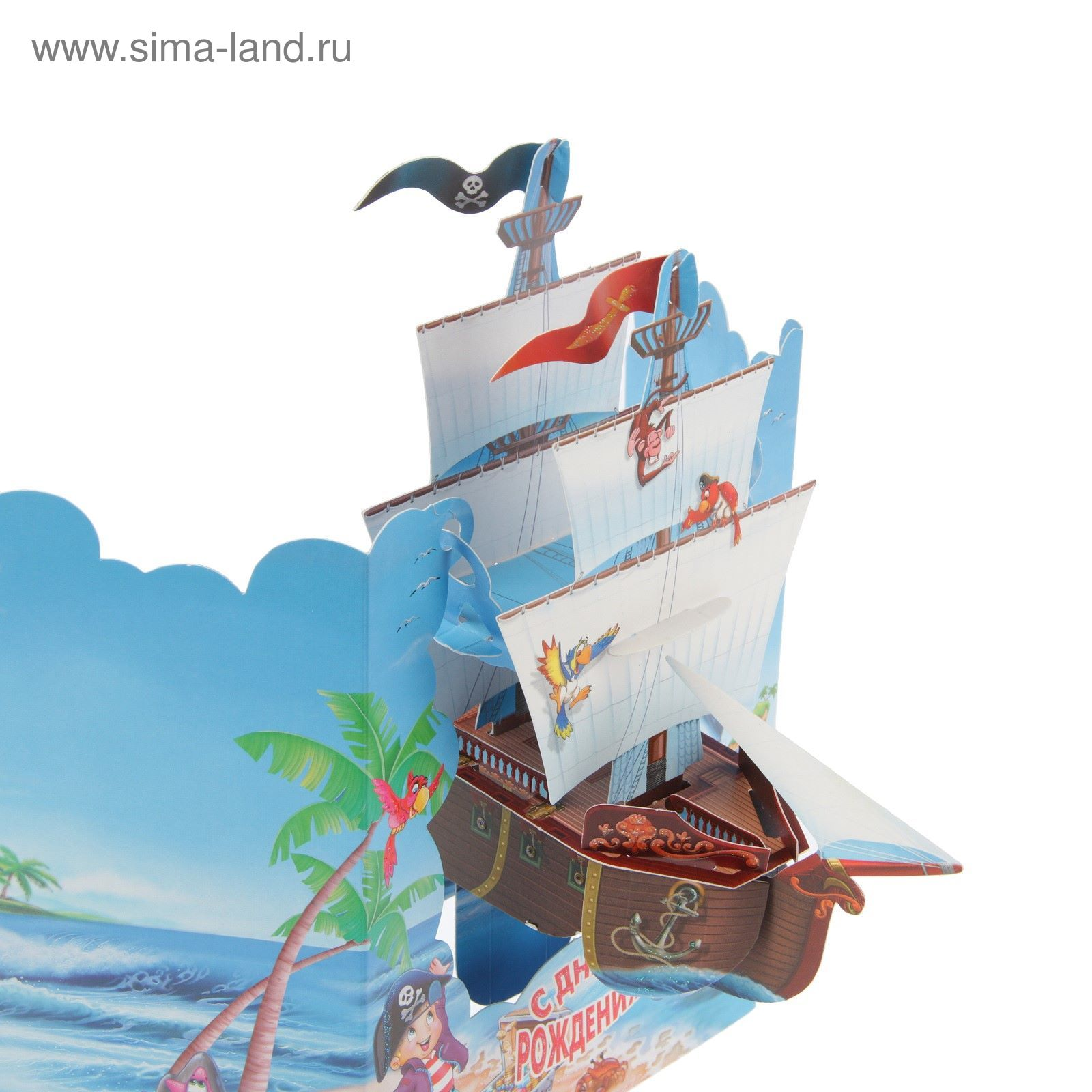 открытка с изображением кораблика такое