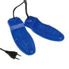 Сушилка для обуви ЭСО 9/220, 9 Вт, 14 см, синий