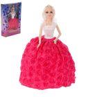 Кукла модель «Принцесса Кейт» в бальном платье, МИКС