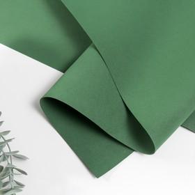 Фоамиран иранский 0,8-1 мм (морской зелёный) 60х70 см