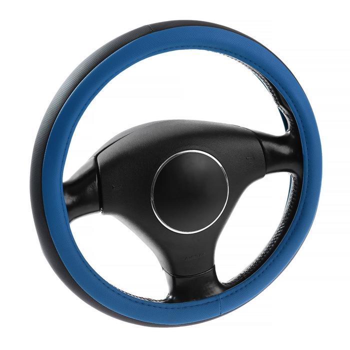 Оплётка на руль Lavita, размер М, синяя, ПВХ
