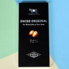 """""""SWISS ORIGINAL"""" горький шоколад с фундуком в картоне 100г/60шт"""