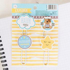 "A set of paper clips for scrapbooking ""Sweet dreams"", (4pcs), 9.5 x 13 cm"
