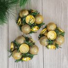 "Christmas candle holder ""Golden balls"" for one candle (set of 3 PCs) d-7 cm"