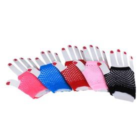 Карнавальные перчатки «Сеточка», набор 2 шт., цвета МИКС в Донецке