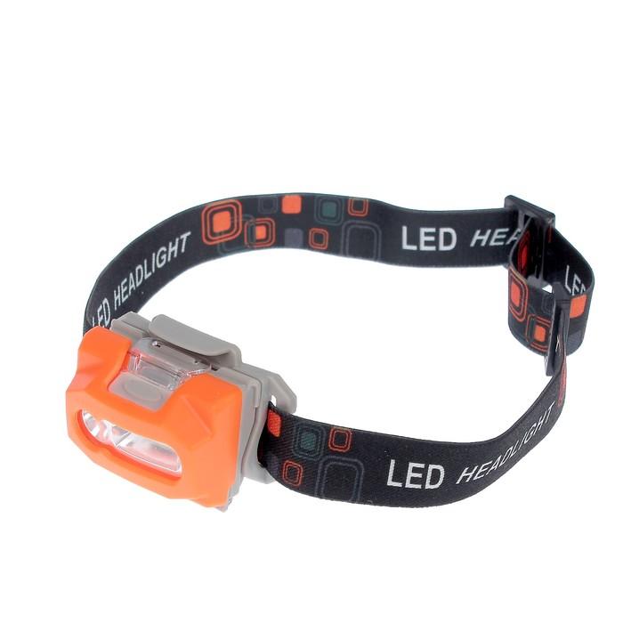Фонарик налобный, 1 LED, COB лента, водонепроницаемый, 3 ААА, оранжевый,