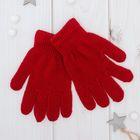 """Перчатки Collorista """"Радуга"""", размер 14 (р-р произв. 14*7 см), цвет бордовый"""