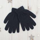 """Перчатки Collorista """"Радуга"""", размер 14, цвет серый"""