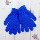"""Перчатки Collorista """"Радуга"""", размер 14, цвет синий"""
