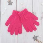 """Перчатки Collorista """"Радуга"""", размер 14, цвет светло-розовый"""