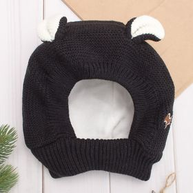 Шапка-шлем детская, размер 48, цвет чёрный