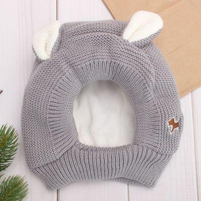 Шапка-шлем детская, размер 48, цвет серый