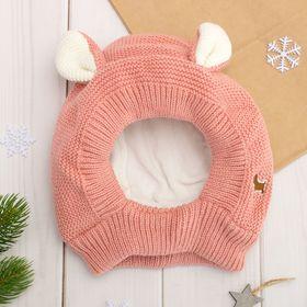 Шапка-шлем детская, размер 48, цвет розовый