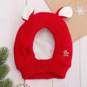Шапка-шлем детская, размер 48, цвет красный