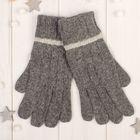 """Перчатки женские """"Далия"""", размер 16 (р-р произв. 8), цвет тёмно-серый"""