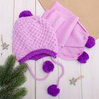 Комплект для девочки (шапка, шарф), размер 50, цвет фиолетовый