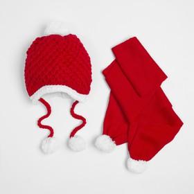 Комплект для девочки (шапка, шарф), размер 50, цвет красный