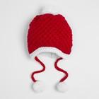 Комплект для девочки (шапка, шарф), размер 50, цвет красный - фото 105567287