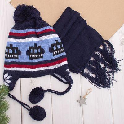 Комплект утеплённый для мальчика (шапка, шарф), р-р 48, цв. тёмно-синий
