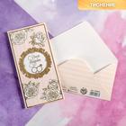 "Envelope for money ""Roses on the wedding day"", embossed"