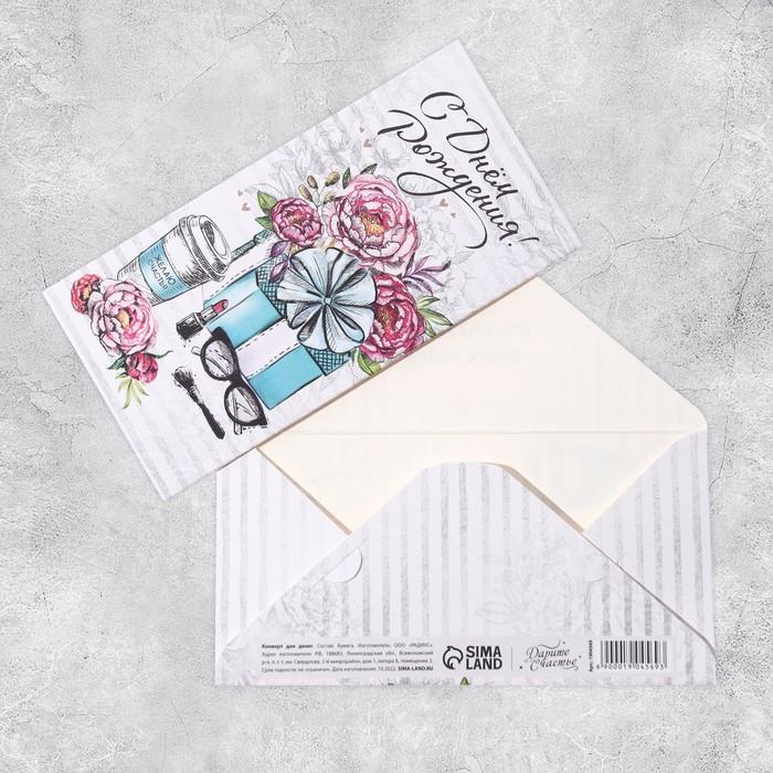 Конверты и открытки на заказ