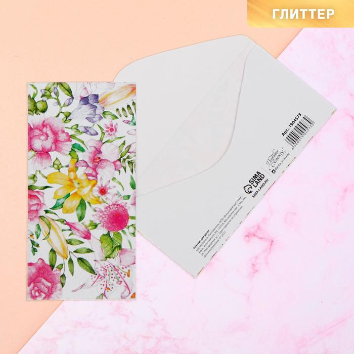 Открытку, праздник конверты открытки